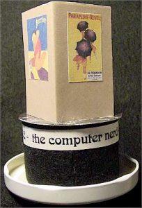 computer jar room box - outside back