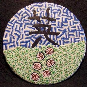 Painting with polymer clay on CD - Courage Symbol
