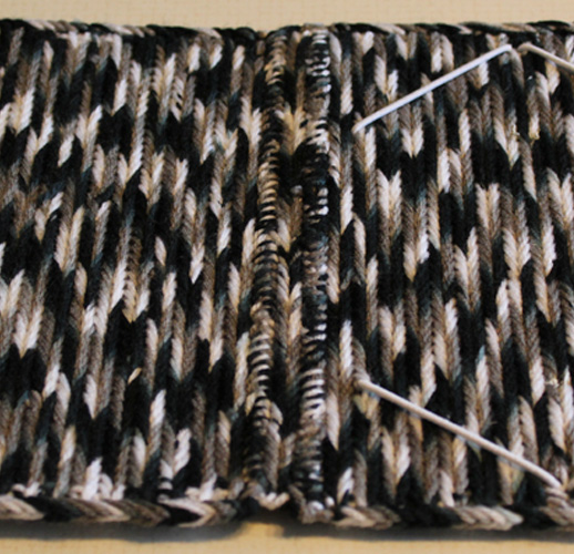variegated yarn - cover inside